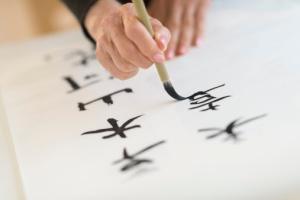 Pruebas caligrafía